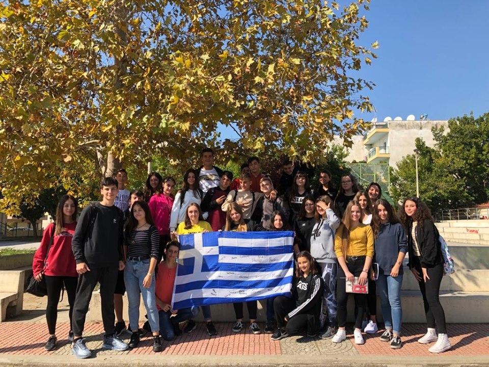 Χαιρετισμούς από Ελλάδα